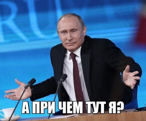 http://img0.liveinternet.ru/images/attach/c/10/127/104/127104278_a_pri_chem_tut_ya.jpg