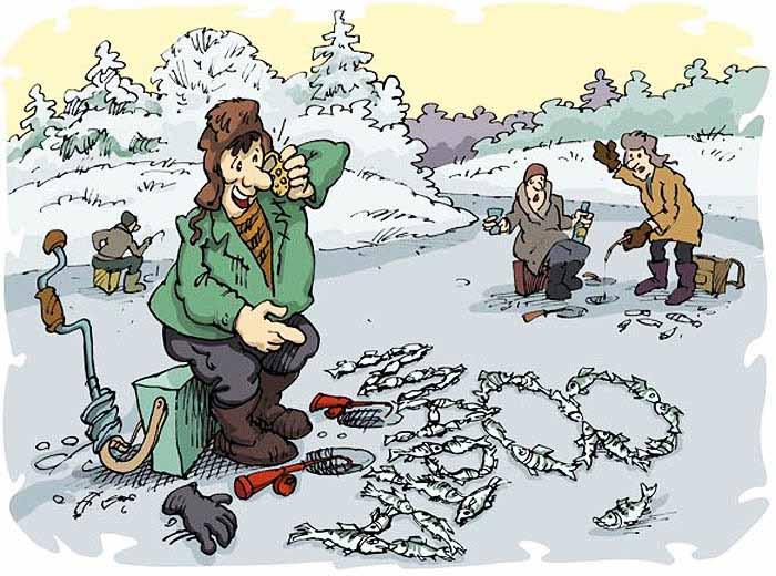 Зимняя рыбалка, это самое то