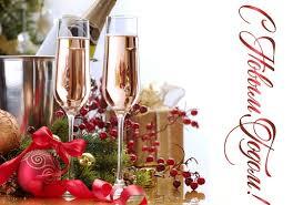 5355196_shampanskoe (273x185, 11Kb)
