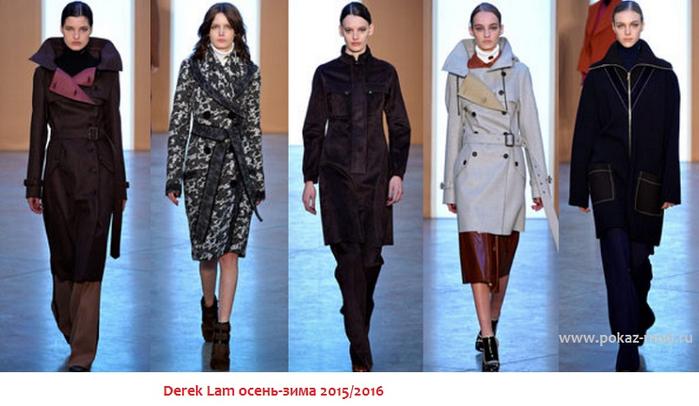 moda-palto-zima-2016-1 (700x406, 274Kb)