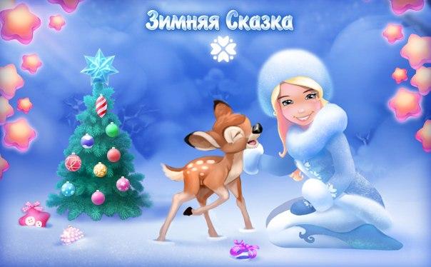 лес зимняя сказка 2 (604x374, 203Kb)