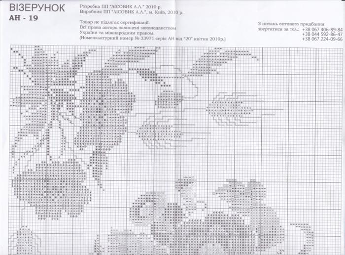 331730-4da06-62359558-m750x740-uc5202 (700x516, 294Kb)