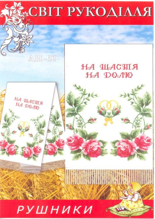 331730-ec7e0-62356011-m750x740-u65a6e (493x700, 434Kb)