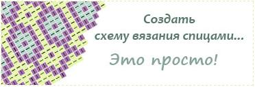 5591840_Shema____ (372x127, 11Kb)