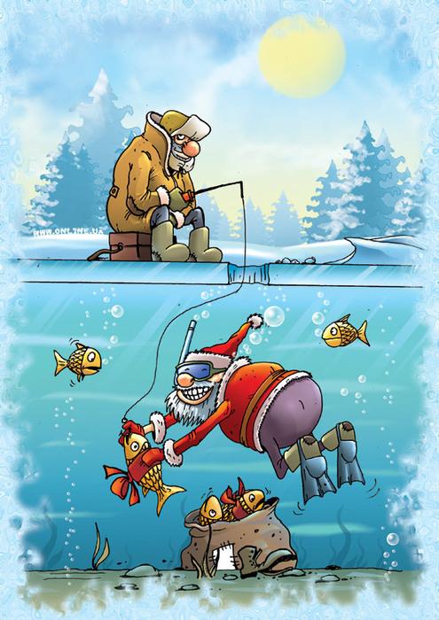 Рыбак ловит рыбу. Дед Мороз под водой цепляет подарки. /3241858_028a501cc0e965f49040cfdcf2d (495x700, 147Kb)