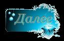 4709286_126823194_1__29_ (130x85, 19Kb)