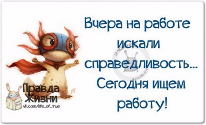 126181899_3875377_1407389744_1407256575_jc1lrjhigxs_novyyrazmer (699x424, 215Kb)