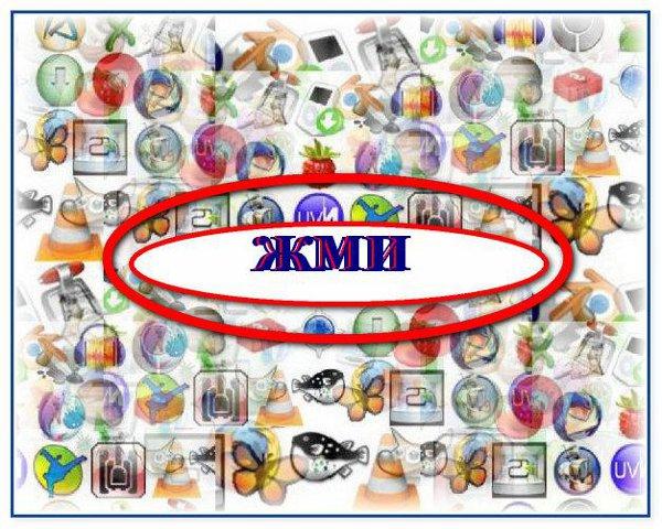 4026647_logo_PROGI_besplatnie_1_ (600x480, 90Kb)/4026647_logo_PROGI_besplatnie_1_ (600x480, 90Kb)