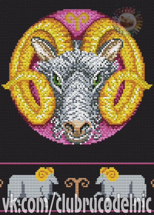 Вышивка крестиком схемы знаки зодиака овен 29