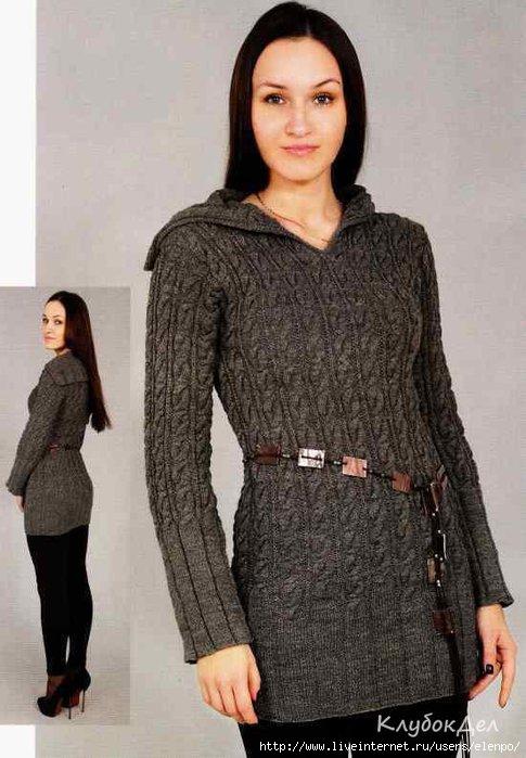 1423651641_vjazanyj-pulover (485x700, 171Kb)
