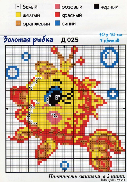 43a199b7137d (490x700, 453Kb)