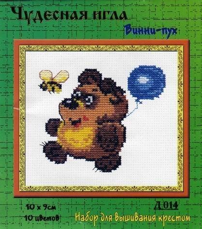 Чудесная игла Д#014 - Винни-пух (418x473, 219Kb)