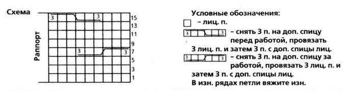 004-2 (700x179, 62Kb)