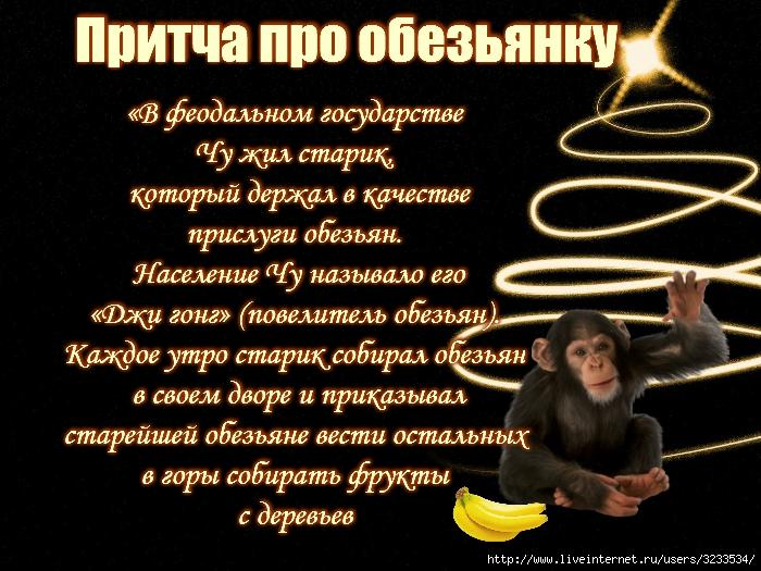 3233534_VipTalisman110 (700x525, 315Kb)