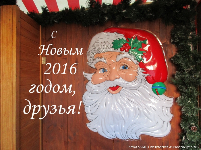 4515201_IMG_4526001 (700x525, 330Kb)