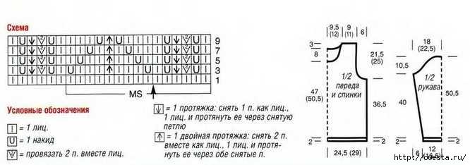 p0037_cr (666x234, 74Kb)