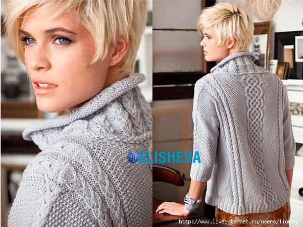 свитер1 (600x450, 119Kb)