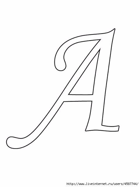 Р° (480x640, 44Kb)