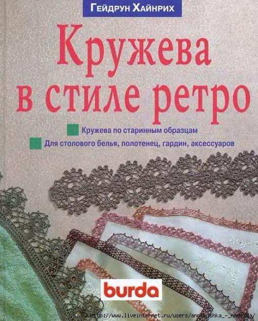 b_507_631_16777215_00_images_jurnal_1_jurnal3_78185955 (507x631, 242Kb)
