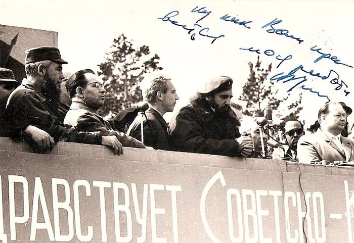 Президент Республики Куба команданте Фидель Кастро Рус в Братске. Фото и автограф Георгия Чепика (700x481, 380Kb)