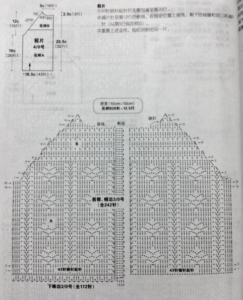 008-2 (490x603, 286Kb)