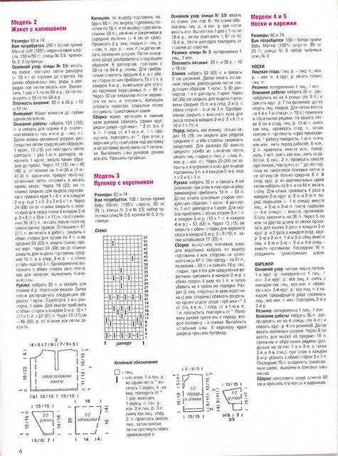 8a (475x640, 228Kb)