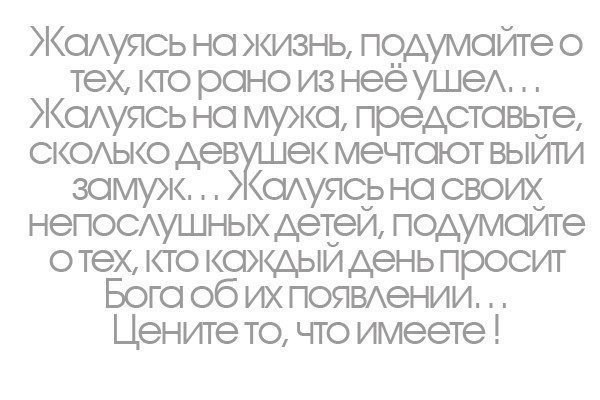 -7KJTSW8t-k (600x400, 99Kb)