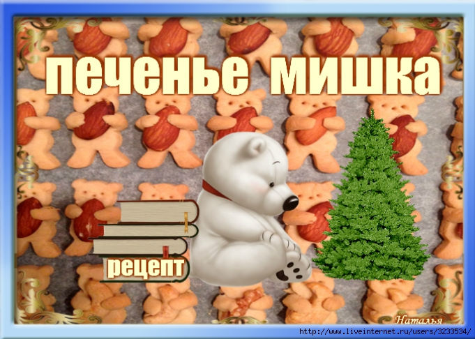 3233534_VipTalisman117_1_ (681x486, 279Kb)