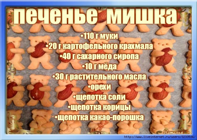3233534_VipTalisman118 (681x486, 300Kb)
