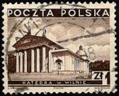2.3.2.1.2 Catedra w Wilnie Штемпель ....38г (168x136, 17Kb)
