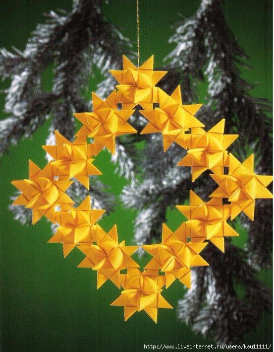 Оригами елочная игрушка своими руками 52