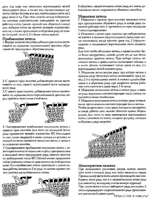 РіРЅРі (2) (529x700, 341Kb)