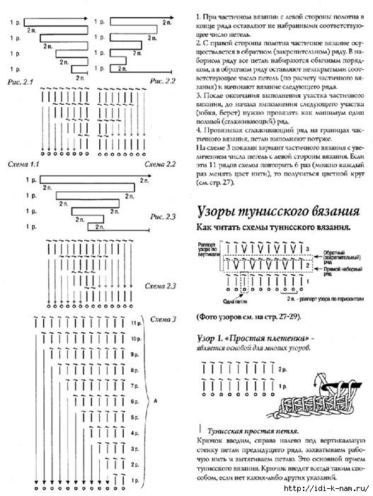 РіРЅРі (4) (527x700, 239Kb)
