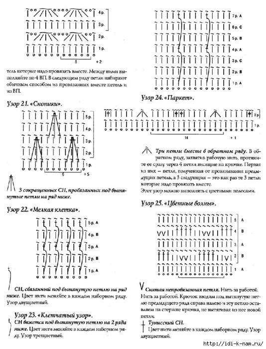 РіРЅРі (8) (534x700, 248Kb)