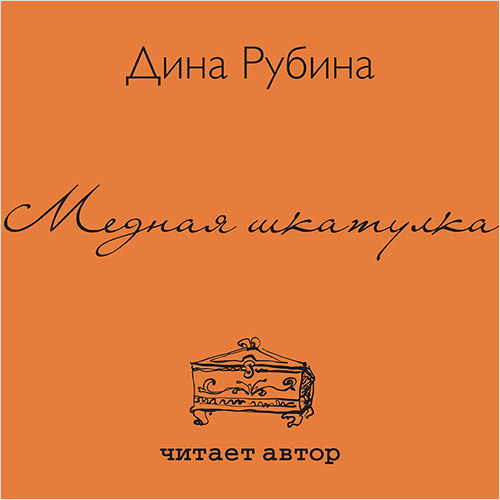 mednaya-shkatulka (500x500, 106Kb)