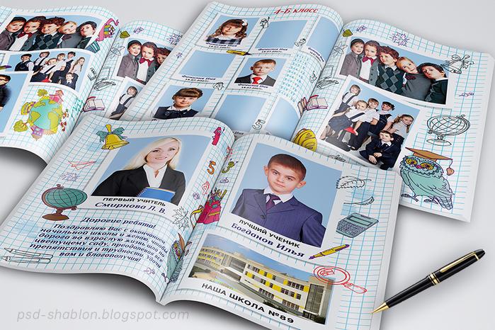 BOOK7 (700x466, 545Kb)