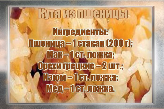3233534_VipTalisman123 (700x465, 380Kb)