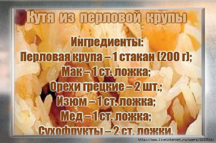 3233534_VipTalisman125 (700x465, 275Kb)