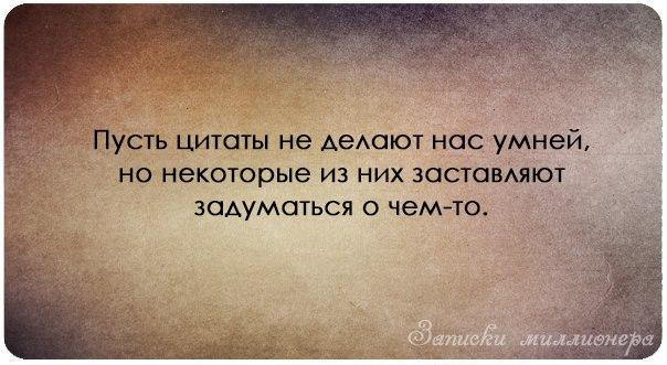 цитата 4 (604x331, 164Kb)