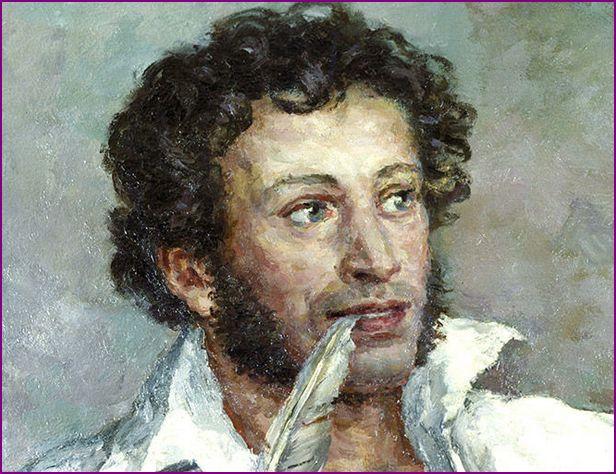 Пушкин хулиганил (616x474, 80Kb)