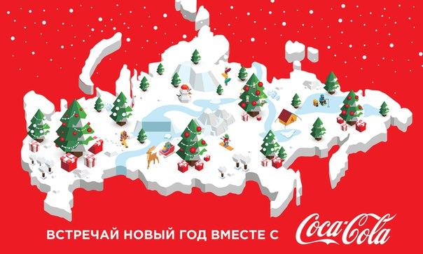 coca-cola/2976276_2239744_1000 (604x363, 56Kb)
