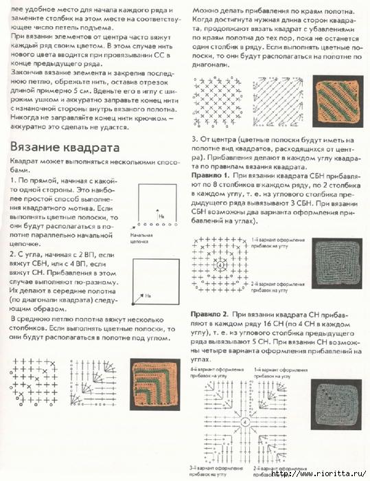 Р° (1) (539x700, 331Kb)