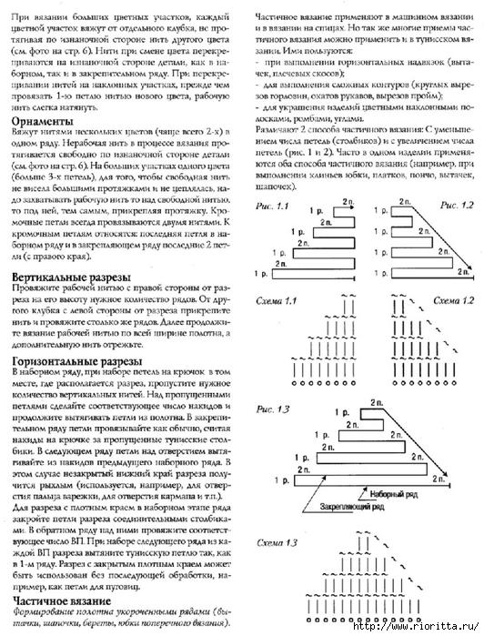 РіРЅРі (3) (532x700, 296Kb)