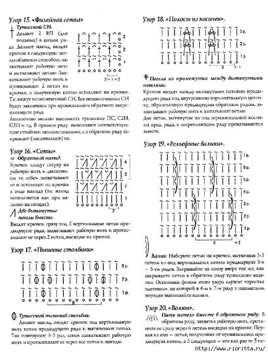 РіРЅРі (7) (529x700, 281Kb)