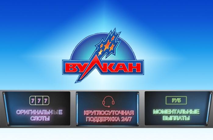 Играть В Игровой Автомат Банан Демо