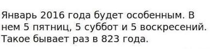 5053532_Yanvar (433x101, 13Kb)