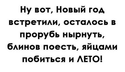 5053532_ny_vot (433x251, 22Kb)