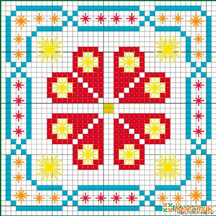 РїРї (4) (699x700, 462Kb)