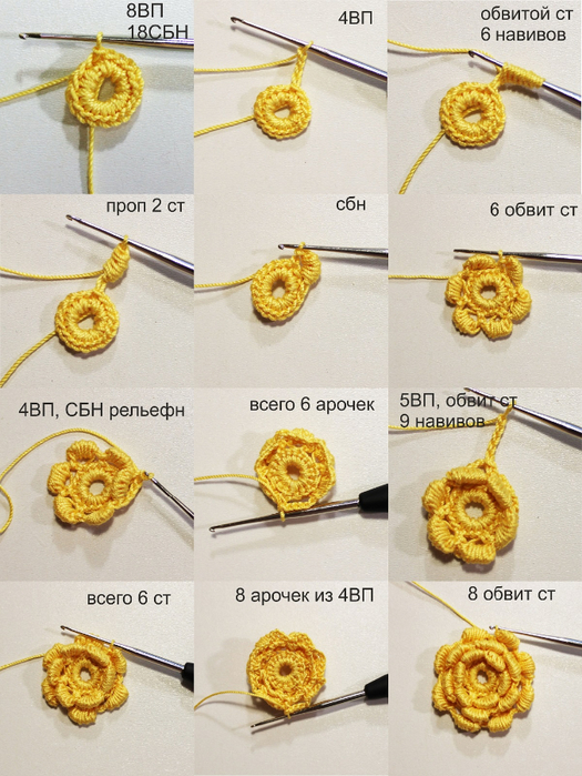 цветок стр1(1-12 фото) для инета (525x700, 436Kb)
