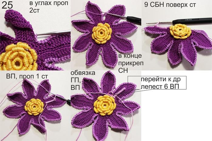 цветок стр3 для инета (700x466, 397Kb)